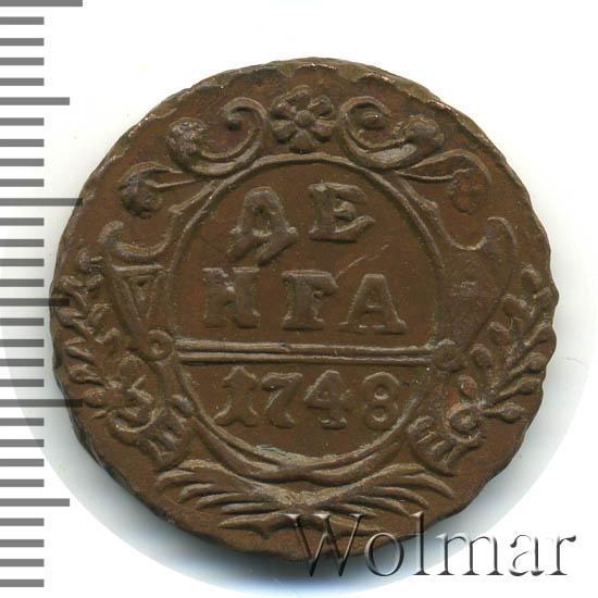 Денга 1754 года стоимость одной монеты монеты приднестровья фото
