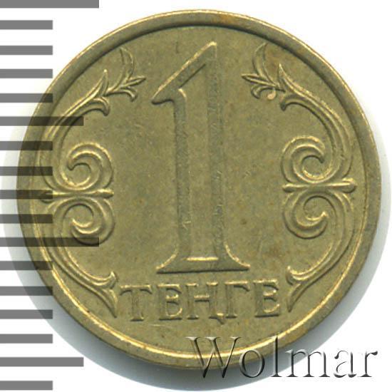 Казахстан 1 тенге 2000 цена оценка вещей