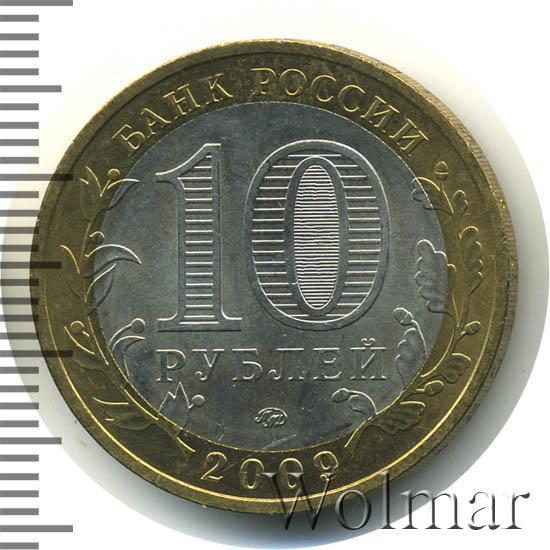 Скупка монет калуга купить знак герой чернобыля