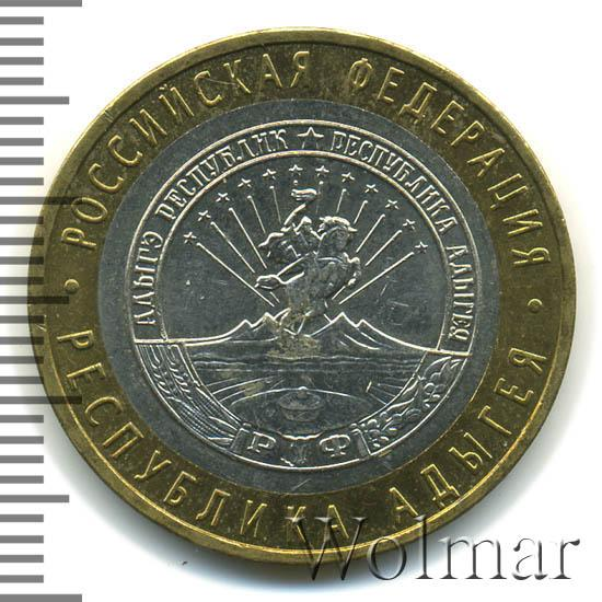 монета 5 рублей россии ссср