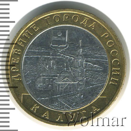 Где покупают монеты калуга монета 10 бат