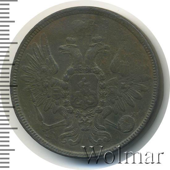 5 копеек 1859 года ем тип 1849-1857