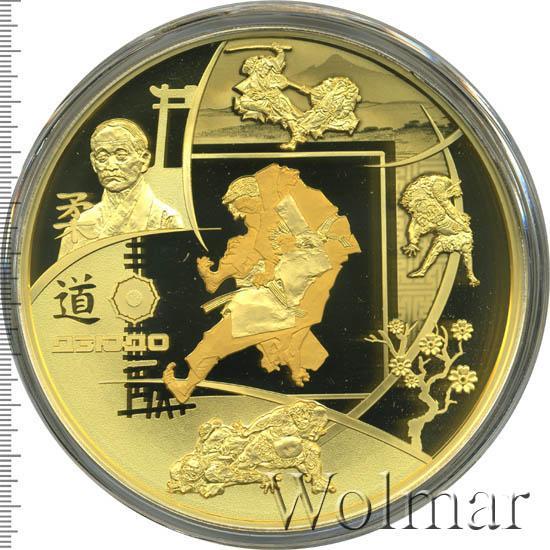 Золотая монета 10000 рублей рф дзюдо состояние unc монеты