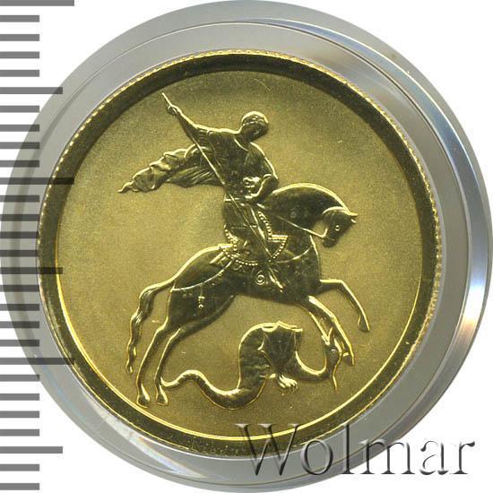 Вес драгоценного металла в монете 4 буквы сколько стоит монета в 500 тенге родина яблок