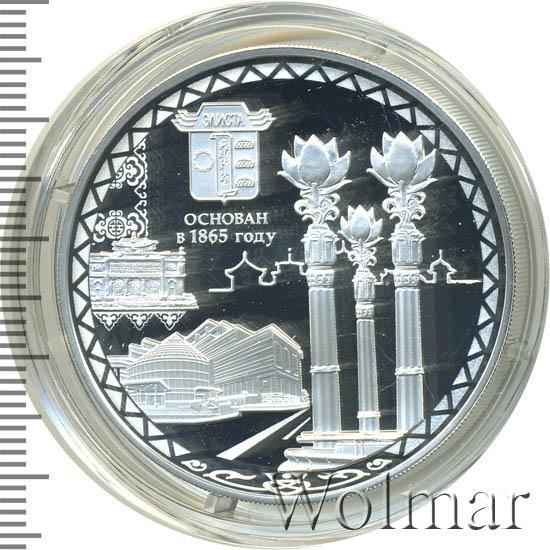 Продажа монет элиста 2 litai 1999 цена