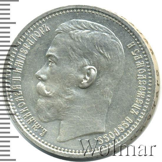 ребро монеты 4 буквы