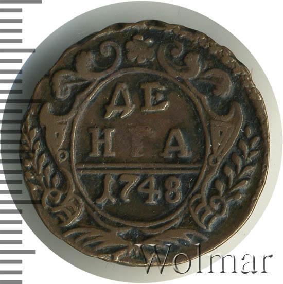 1748 денга цена продать коллекцию марок в москве