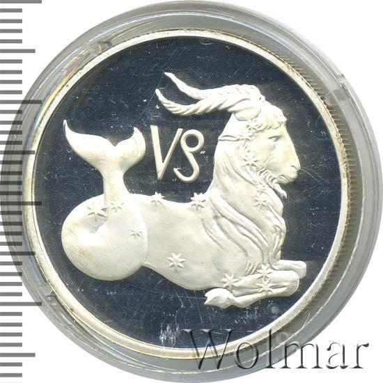 монеты сбербанка козерог цены