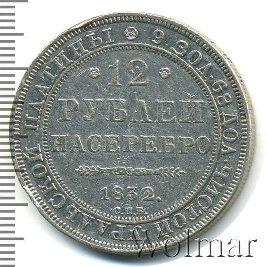 Монета 12 рублей на серебро цена книжка для юбилейных монет