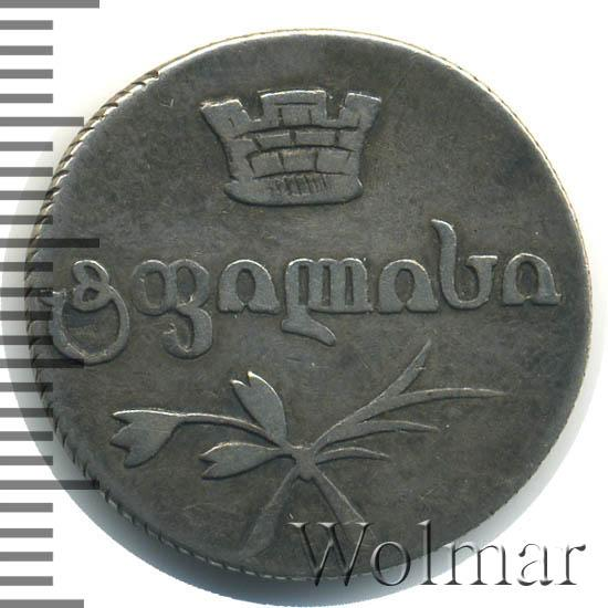 Грузинская серебряная монета 4 буквы юбилейная 10 грозный