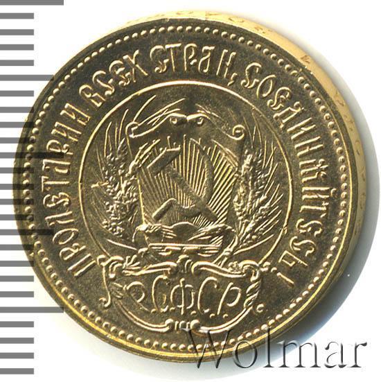 Продать николаевский червонец как определить что монета серебряная