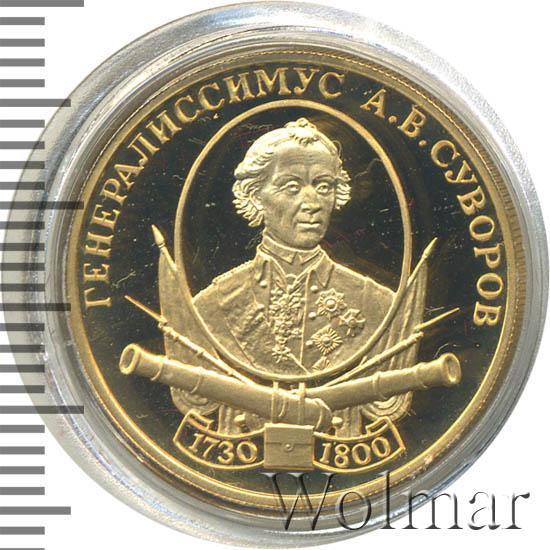 Вес драгоценного металла в монете 4 буквы старые 100 рублей фото