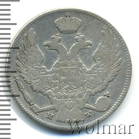 2 злотых 1924 года цена 10 бани 2011 года молдова