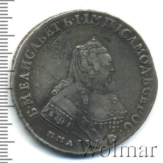 Монета 1756 года елизавета цена каталог монет религия