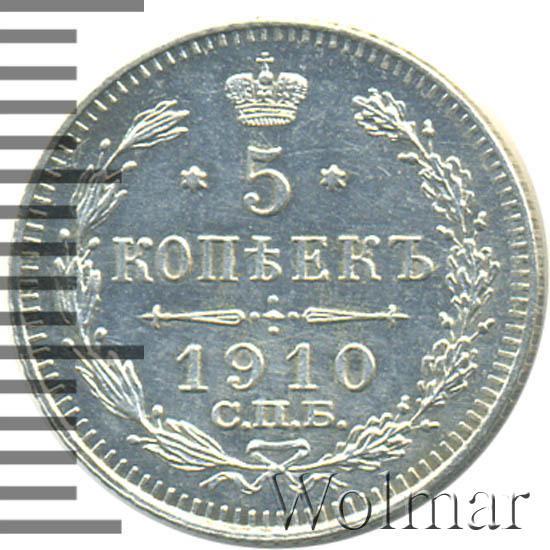 сколько 10 рублевых монет в 1 кг