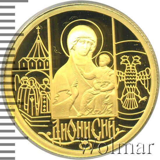 Монета 10000 рублей россии 2002 года дионисий francs