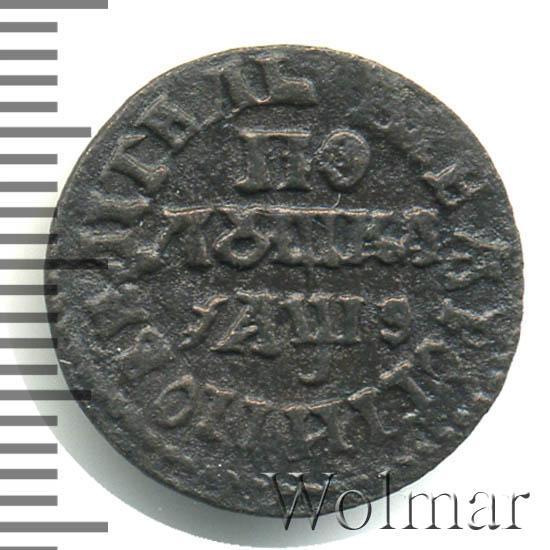 Полушка 1706 нумика монетный аукцион омск