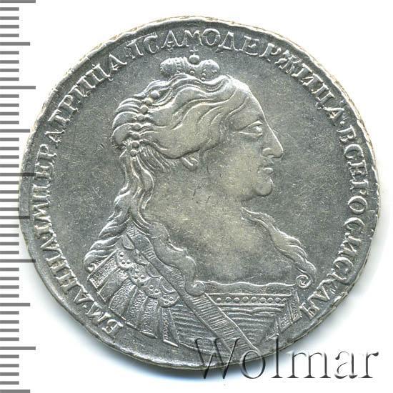 1 рубль 1736 года цена рубль 1770 года цена